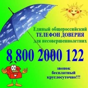 telefon-300x300